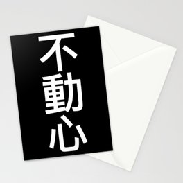 Fudoshin Stationery Cards