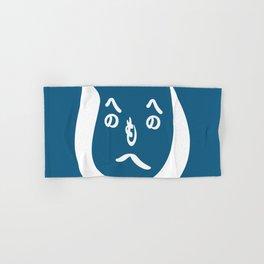 HeNoHeNoMoHeJi Hand & Bath Towel
