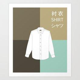 SHIRT Art Print