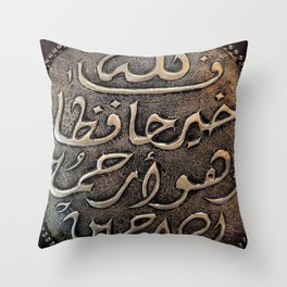 Arabic - Quran Throw Pillow