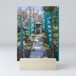 Sensō-ji Tokyo 6, Japan Mini Art Print