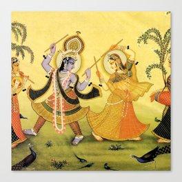 Krishna - Hindu Canvas Print