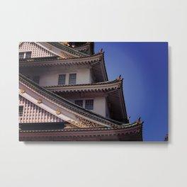 Osaka Castle #3 Metal Print