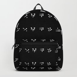 Dovahkiin (Black) Backpack