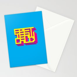 A Better World Stationery Cards