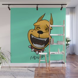 love is Wall Mural