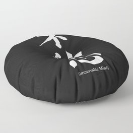 Fudoshin Japanese Kanji Meaning Immovable Mind Floor Pillow