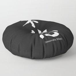 Fudoshin Japanese Kanji Meaning Immovable Mind Floor Pillow