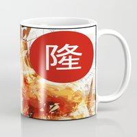 street fighter Mugs featuring Street Fighter II - Ryu by Carlo Spaziani