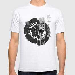 Nobunaga Oda - Demon king of the sixth heaven T-shirt