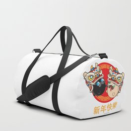 Poopie and Doopie - Happy Chinese New Year! Duffle Bag