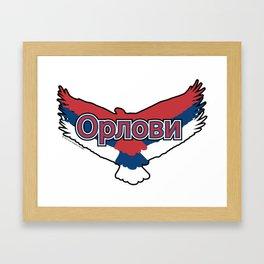 Serbia Орлови (The Eagles) ~Group E~ Framed Art Print