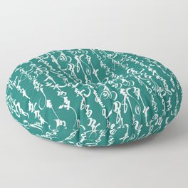 Mongolian Calligraphy // Teal Floor Pillow