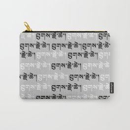 ཐུགས་རྗེ་ཆེ་། /Thug che che (Thank you) Carry-All Pouch