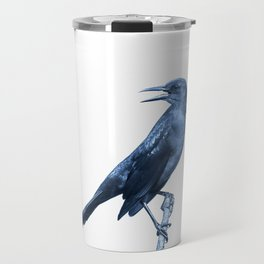 In the middle of nowhere: now, here Travel Mug