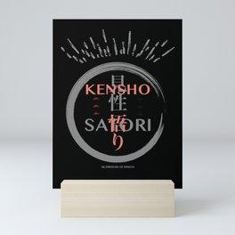 Sudden Enlightenment Japanese Themed Print Mini Art Print