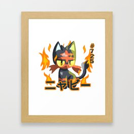 Litten #725 Framed Art Print