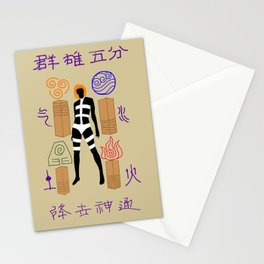 Avatar Leeloo Stationery Cards