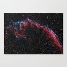 Supernova remnant Canvas Print