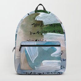 La montagna Incantata - Watercolor Backpack