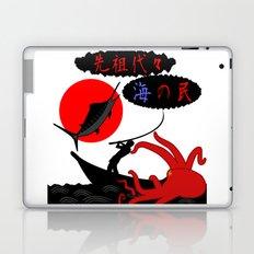 We Love the Ocean Laptop & iPad Skin