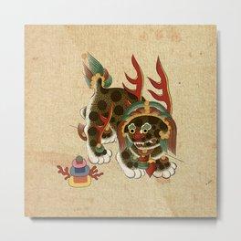 Minhwa: Haetae B Type Metal Print