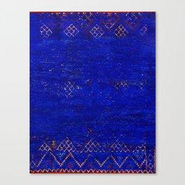 -A5- Royal Calm Blue Bohemian Moroccan Artwork. Canvas Print