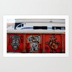 graffiti wall Art Print