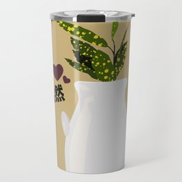 Indoor Potted Spotted Plant - Plants and Nature LOVE - 自然 Travel Mug