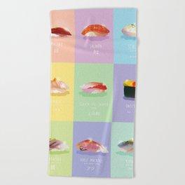 Omakase Sushi Beach Towel