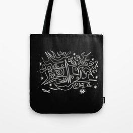Cosmic fiesta Tote Bag