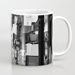 Osaka Coffee Mug