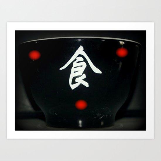 Sushi Anyone :) Art Print