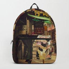 Kowloon Street Backpack