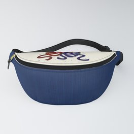American Drama Comedy & Tragedy Fanny Pack