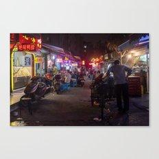 Shanghai Streets Canvas Print