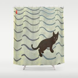 Aoyama Masaharu Japanese Woodblock Print Black Cat On Water Vintage non traditional Art Shower Curtain