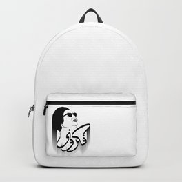 Old is gold  Backpack