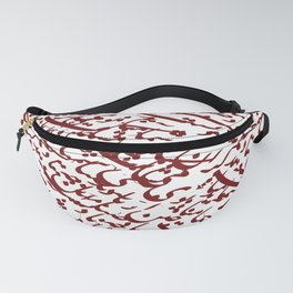 Typography Persian Text Fanny Pack