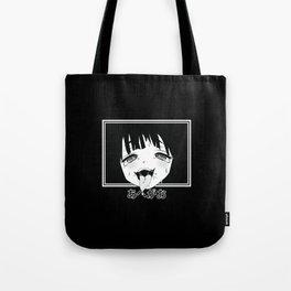 あへがお ― ahegao Tote Bag