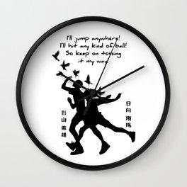Anime Manga Volleyball Haikyuu Wall Clock