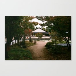 Show me the way home Canvas Print