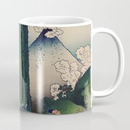Mishima Pass in Kai Province by Katsushika Hokusai (1760-1849) a traditional Japanese Ukyio-e style illustration of Japanese local famers taking a break by the tree and Mount Fuji in the distance Coffee Mug