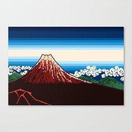Rainstorm Below the Summit Canvas Print