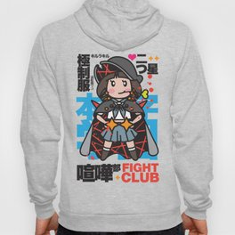 Kill la Kill - Mako Mankanshoku's Two-Star Goku Uniform Hoody