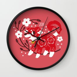 Year of the Dog 2018 Wall Clock