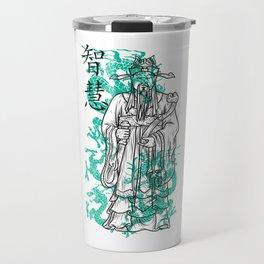 Confucius Travel Mug