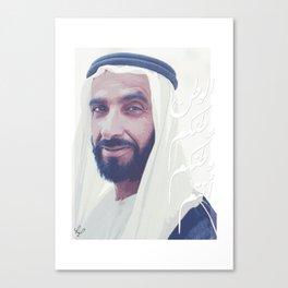 Zayed Bin Sultan Canvas Print