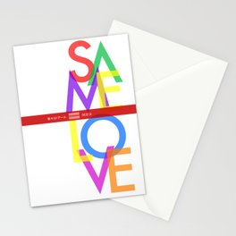 SAME LOVE - RNBW Stationery Cards