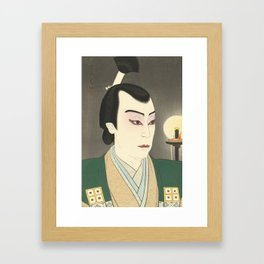 Japanese Ukiyo-e Framed Art Print